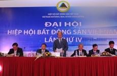 越南房地产协会第四届大会在河内举行