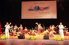 """""""友谊旋律""""音乐会在越南永福省举行"""