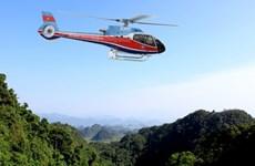 阮春福总理就EC130T2号失事直升机搜救工作做出重要指示