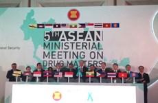 东盟建立打击毒品贩卖与使用毒品的合作机制