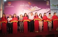 加大越共中央机构共青团团员在协助橙毒剂受害者工作中的参与度