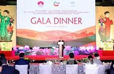 阮春福设宴欢迎出席CLMV8、ACMECS7和WEF-MeKong的各国贵宾(组图)