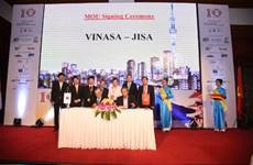 越南10家软件公司对日本进行投资