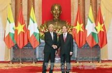 缅甸总统吴廷觉圆满结束对越南进行的国事访问