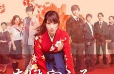 日本电影节在越南胡志明市举行