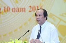越南政府办公室主任梅进勇:将按照党章和法律规定严格处理原工商部部长武辉煌违法违规行为