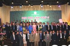 旅捷越南人协会继续保持高效运行