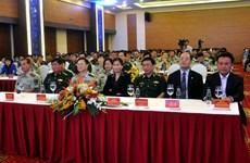 越中文艺交流会暨年轻军官座谈会在广宁省举行