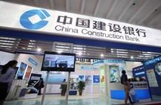 中国第二大银行获得马来西亚商业银行牌照