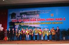 2016年东南亚射击锦标赛正式开赛