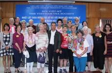 美国国际友谊之力俱乐部访问越南