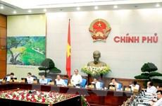 越南政府10月份例行会议决议:保障汇率市场稳定和银行资金流动性畅通