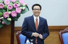 充分利用信息技术优势编辑《越南百科全书》