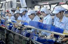 北宁省工业区吸引投资资金4.45亿美元