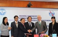 越南与国际电信联盟加强卫星运行控制领域的合作