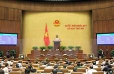 明日越南第十四届国第二次会议开始举行质询会