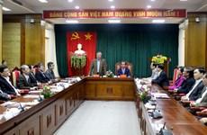 越共中央检查委员会工作代表团在宣光省调研