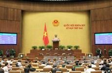 越南第十四届国会第二次会议发表第十八号公报