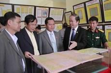 """""""黄沙、长沙归属越南:历史证据和法律依据""""地图资料展亮相太原省"""