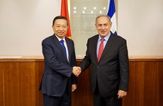 越南公安部长苏林对以色列进行工作访问