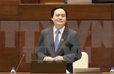第十四届国会第二次会议:教育培训部部长冯春讶解答国会代表的质询