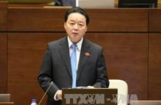 越南第十四届国会第二次会议发表第二十号公报