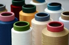 土耳其对原产于越南的聚酯纤维征收反倾销税
