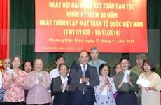 政府总理阮春福出席河内市奠边坊全民大团结日活动