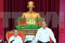 阮春福总理与和平省领导举行工作会谈