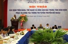 越南平定省加大对外宣传推介力度 强化招商引资工作