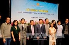 2015-2016学年越南优秀学生表彰大会在捷克举行