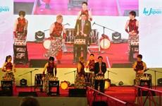 2016越日文化节在胡志明市举行