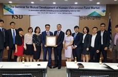 越南证券托管中心与韩国证券托管公司加强投资基金服务业务的合作