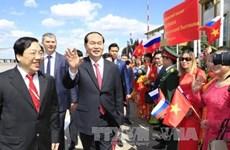 越南国家主席陈大光对俄罗斯进行正式访问