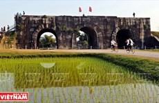 清化省胡朝石城遗产
