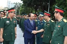 越南政府总理阮春福出席国防学院2017-2018学年开学仪式(组图)