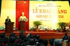 阮春福总理出席越南国家行政学院2017-2018学年开学典礼