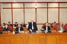 越共中央政治局与河内市市委常务委员会举行工作座谈会(组图)