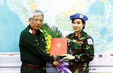 越南首次派遣维和女军官(组图)