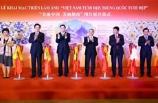"""""""美丽越南,美丽中国""""图片展在河内开幕(组图)"""