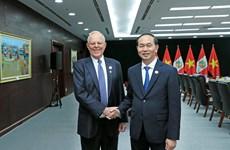 陈大光主席密集会见APEC各成员经济体领导人(组图)