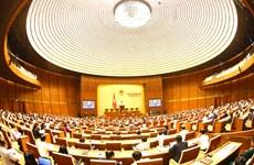 第十四届国会第四次会议开始质询和答复质询活动(组图)