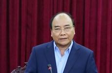 阮春福来到北件省调研  出席投资促进会(组图)