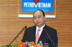 越南政府总理阮春福出席越南油气集团党委书记兼集团董事会主席任命决定公布仪式(组图)