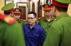 越南建设股份商业银行原董事长范功名腐败案:拒绝陈北河的辩护律师推荐书