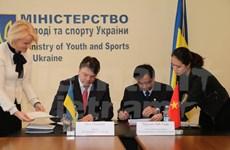 越南与乌克兰签署体育合作协议