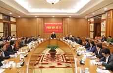 越共中央反腐败指导委员会第13次会议在河内举行(组图)