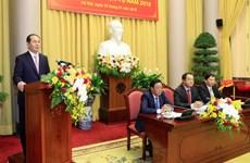 国家主席陈大光出席越南国家主席办公厅2017年工作总结暨2018年任务部署会议(组图)