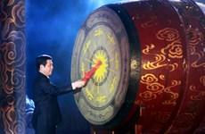 2018年太平省陈庙庙会热闹开场(组图)
