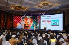 2017年越南省级竞争力指数公布仪式在河内举行(组图)